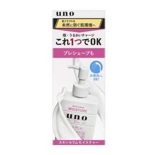 UNO(ウーノ)スキンセラムモイスチャー (180ml)[美容液]