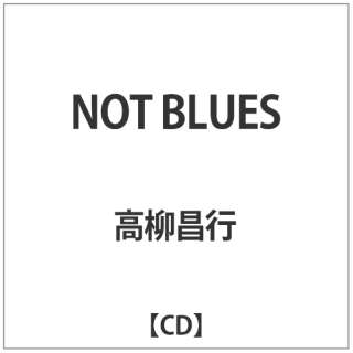 高柳昌行/ NOT BLUES 【CD】