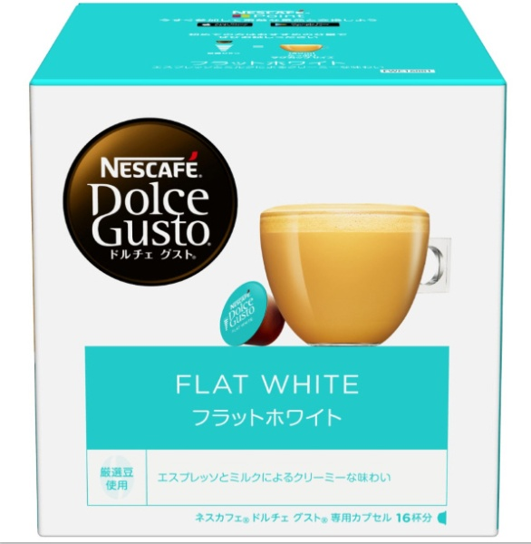 ネスカフェ ドルチェグスト専用カプセル フラットホワイト 1箱 16杯分