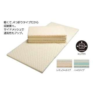 西川 四つ折り敷ふとん ハードタイプ シングルロングサイズ(100×210cm/アイボリー) KCN1552101
