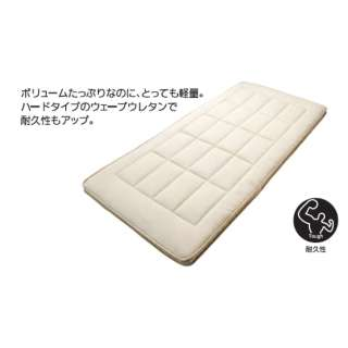 西川 ハードタイプしっかりウェーブ軽量敷きふとん ダブルロングサイズ(140×210cm) KNN3039501
