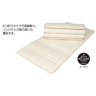 西川 六つ折り敷ふとん シングルサイズ(100×210cm) KD07802001