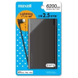 MPC-CL6200PBKBC モバイルバッテリー [6200mAh /Lightning]