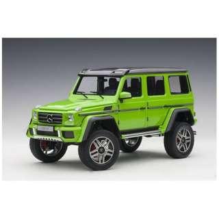 メルセデス・ベンツ G500 4×4(グリーン)