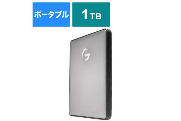 HGST「 G-Technology G-DRIVE mobile」0G10265