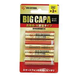 LR6IRB-4B 単3電池 BIG CAPA(ビッグキャパ) [4本 /アルカリ]