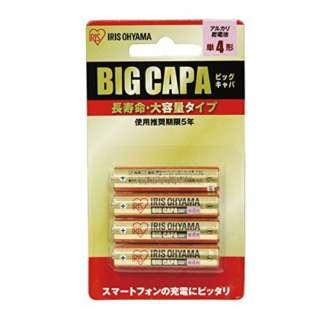 LR03IRB-4B 単4電池 BIG CAPA(ビッグキャパ) [4本 /アルカリ]