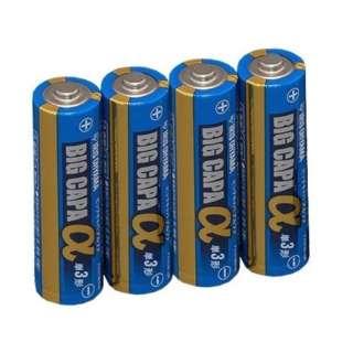 LR6IB/4B 単3電池 BIG CAPA α(ビッグキャパ) [4本 /アルカリ]