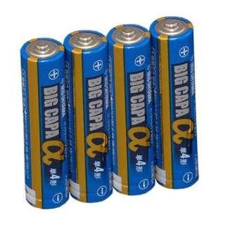 LR03IB/4B 単4電池 BIG CAPA α(ビッグキャパ) [4本 /アルカリ]