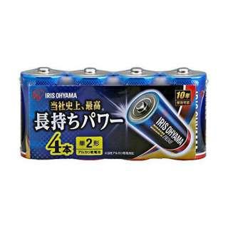 LR14BP/4P 単2電池 BIG CAPA PRIME(ビッグキャパ) [4本 /アルカリ]