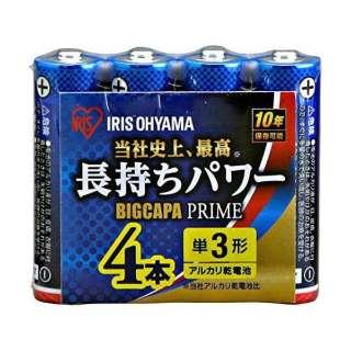 LR6BP/4P 単3電池 BIG CAPA PRIME(ビッグキャパ) [4本 /アルカリ]