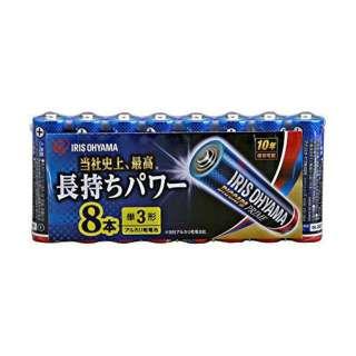 LR6BP/8P 単3電池 BIG CAPA PRIME(ビッグキャパ) [8本 /アルカリ]