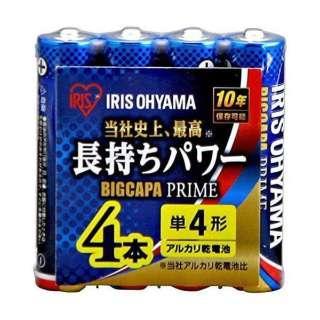 LR03BP/4P 単4電池 BIG CAPA PRIME(ビッグキャパ) [4本 /アルカリ]