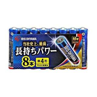 LR03BP/8P 単4電池 BIG CAPA PRIME(ビッグキャパ) [8本 /アルカリ]