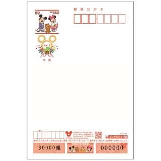 平成31年(2019年)用お年玉付き年賀はがき ディズニー(インクジェット・10枚)
