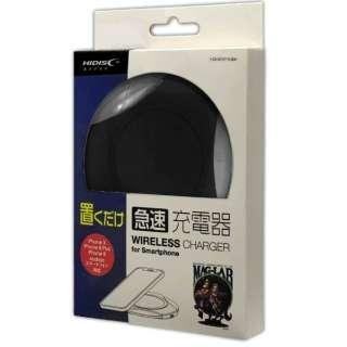 HIDISC 置くだけ急速充電器 wireless charger for smartphone HD-WCP10BK ブラック [ワイヤレスのみ]