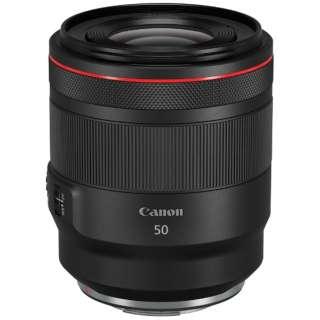 カメラレンズ  RF50mm F1.2L USM [キヤノンRF /単焦点レンズ]