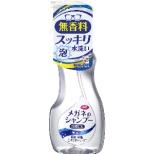 メガネのシャンプー 除菌EX 200ml(無香料タイプ)
