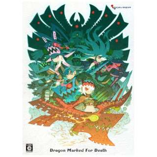 Dragon Marked For Death 限定版 【Switch】