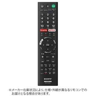 純正リモコン ZZ-RMFTX200J