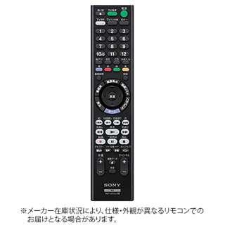 純正リモコン ZZ-RMT-VR110J