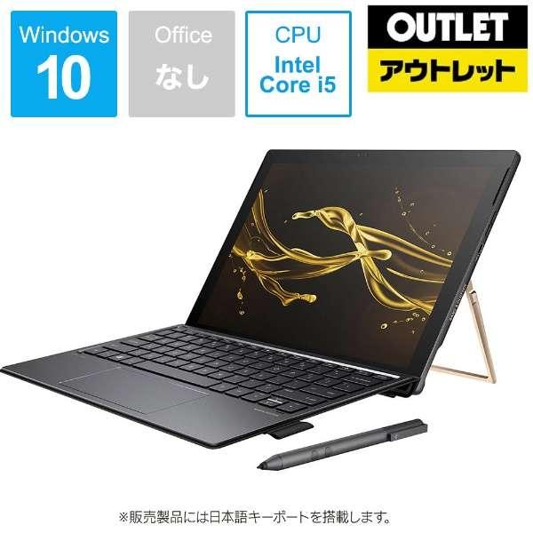 【アウトレット品】 12.3型 2in1 ノートPC[Core i5・SSD 256GB・メモリ8GB]  HP Spectre x2 12-c033TU 4FV38PA-AAAA 【数量限定品】