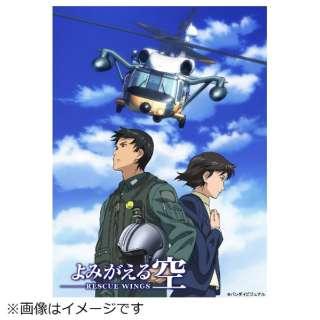 1/72 よみがえる空 -RESCUE WINGS- 航空自衛隊 UH-60J