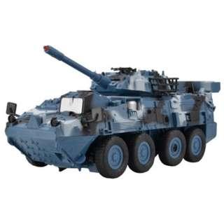 赤外線バトルシステム搭載 R/C バトルヴィークルジュニア 8輪装甲車 ブルー迷彩 40MHz