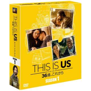 THIS IS US/ディス・イズ・アス 36歳、これから シーズン1  SEASONSコンパクト・ボックス 【DVD】