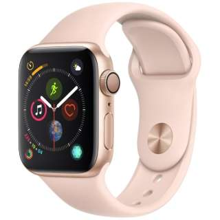 Apple Watch Series 4(GPSモデル)- 40mm ゴールドアルミニウムケースとピンクサンドスポーツバンド MU682J/A