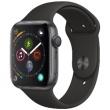 【期間限定】AppleWatchが最大5000円引き