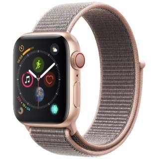 Apple Watch Series 4(GPS + Cellularモデル)- 40mm ゴールドアルミニウムケースとピンクサンドスポーツループ MTVH2J/A