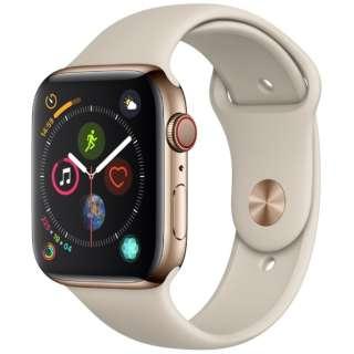Apple Watch Series 4(GPS + Cellularモデル)- 44mm ゴールドステンレススチールケースとストーンスポーツバンド MTX42J/A