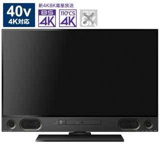 LCD-A40XS1000 液晶テレビ REAL ブラック [40V型 /4K対応 /BS・CS 4Kチューナー内蔵 /YouTube対応]