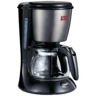 コーヒーメーカー 「ツイスト」 SCG58K-3-B [無]
