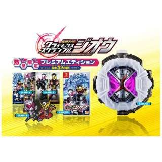 仮面ライダー クライマックススクランブル ジオウ プレミアムエディション 【Switch】