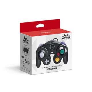 ニンテンドー ゲームキューブ コントローラ スマブラブラック HAC-AGCCKE
