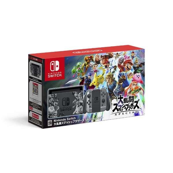Nintendo Switch 大乱闘スマッシュブラザーズ SPECIALセット [ゲーム機本体]