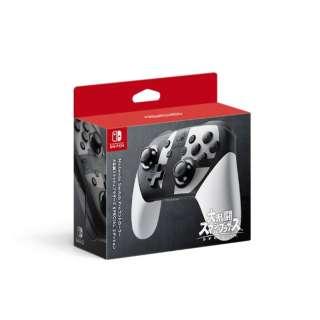 Nintendo Switch Proコントローラー 大乱闘スマッシュブラザーズ SPECIALエディション HAC-AFSSKE 【Switch】