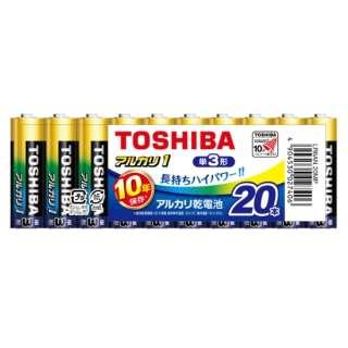 LR6AN 20MP 単3電池 アルカリ1 [20本 /アルカリ]