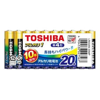 LR03AN 20MP 単4電池 アルカリ1 [20本 /アルカリ]