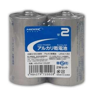 HDLR14/1.5V2P 単2電池 [2本 /アルカリ]