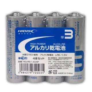 HDLR6/1.5V4P 単3電池 [4本 /アルカリ]
