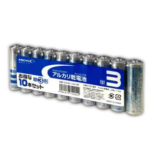 HDLR6/1.5V10P 単3電池 [10本 /アルカリ]