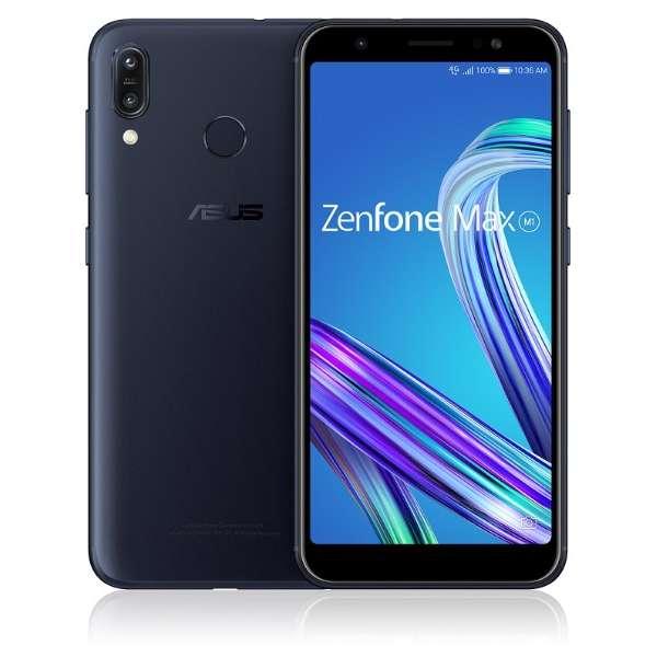 Zenfone Max M1 ディープシーブラック「ZB555KL-BK32S3」Snapdragon 430 5.5型メモリ/ストレージ:3GB/32GB nanoSIM×2 DSDS対応 SIMフリースマートフォン ディープシーブラック