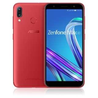 Zenfone Max M1 ルビーレッド「ZB555KL-RD32S3」Snapdragon 430 5.5型メモリ/ストレージ:3GB/32GB nanoSIM×2 DSDS対応 SIMフリースマートフォン ZB555KL-RD32S3 ルビーレッド