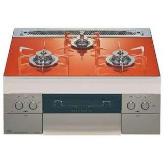 N3S08PWASPSTES ビルトインガスコンロ piatto(ピアット)マルチグリル フラッシュオレンジガラストップ [3口 /都市ガス12・13A /要事前見積り]