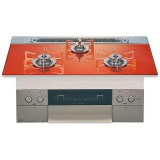 N3S09PWASPSTES ビルトインガスコンロ piatto(ピアット)マルチグリル フラッシュオレンジガラストップ [3口 /プロパンガス /要事前見積り]