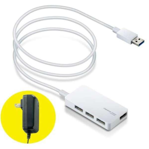 U3H-A408SX USBハブ ホワイト [USB3.0対応 /4ポート /セルフパワー]