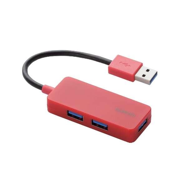 U3H-K315BX USBハブ レッド [USB3.0対応 /3ポート /バスパワー]